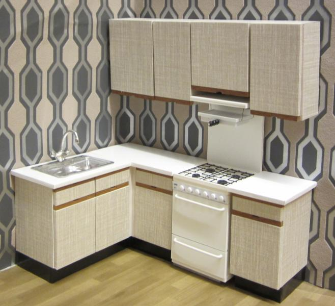 1970s KITCHEN  (Free-standing oven)- 10% off